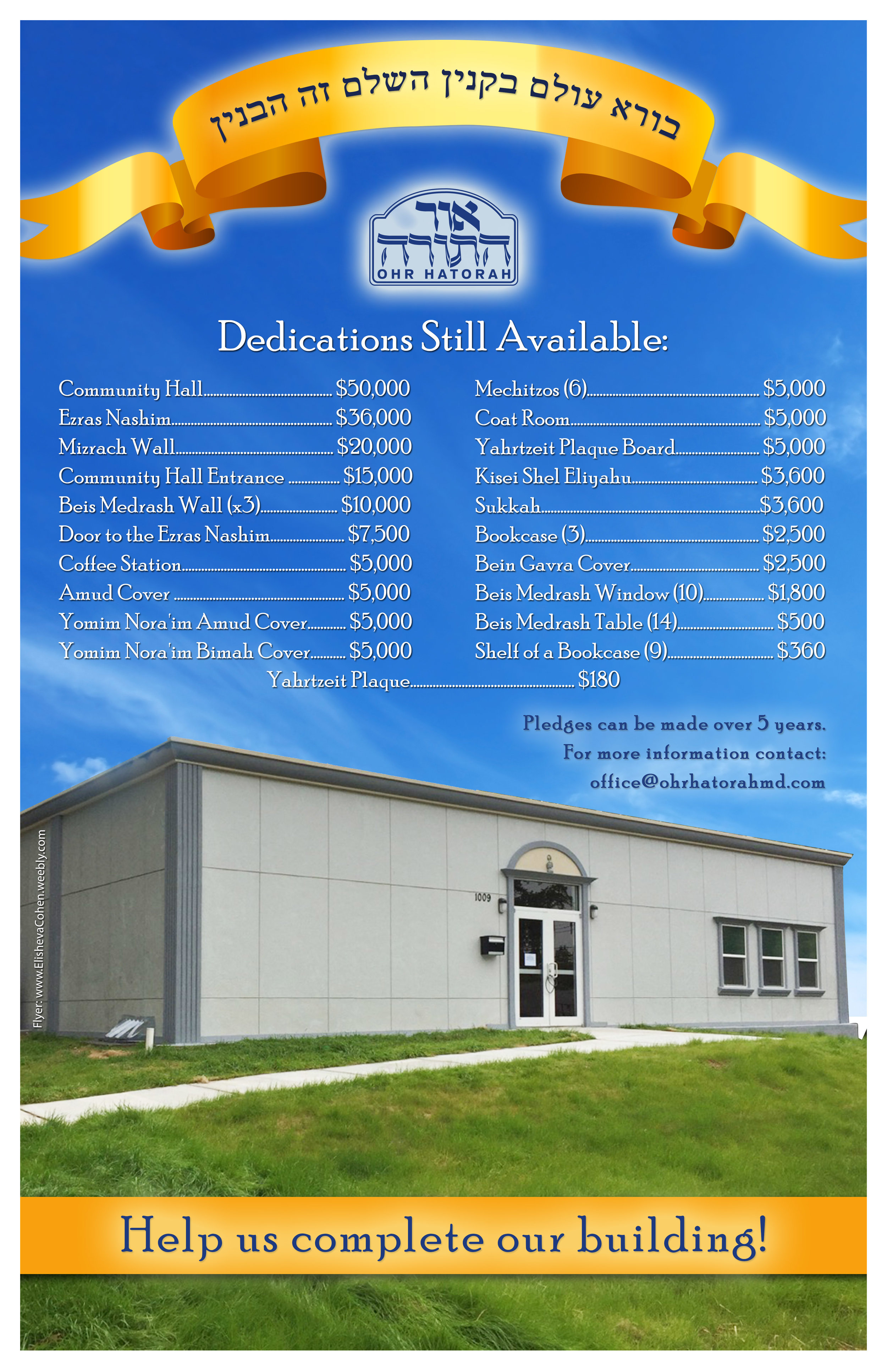 Contact us or click here for available dedication opportunities