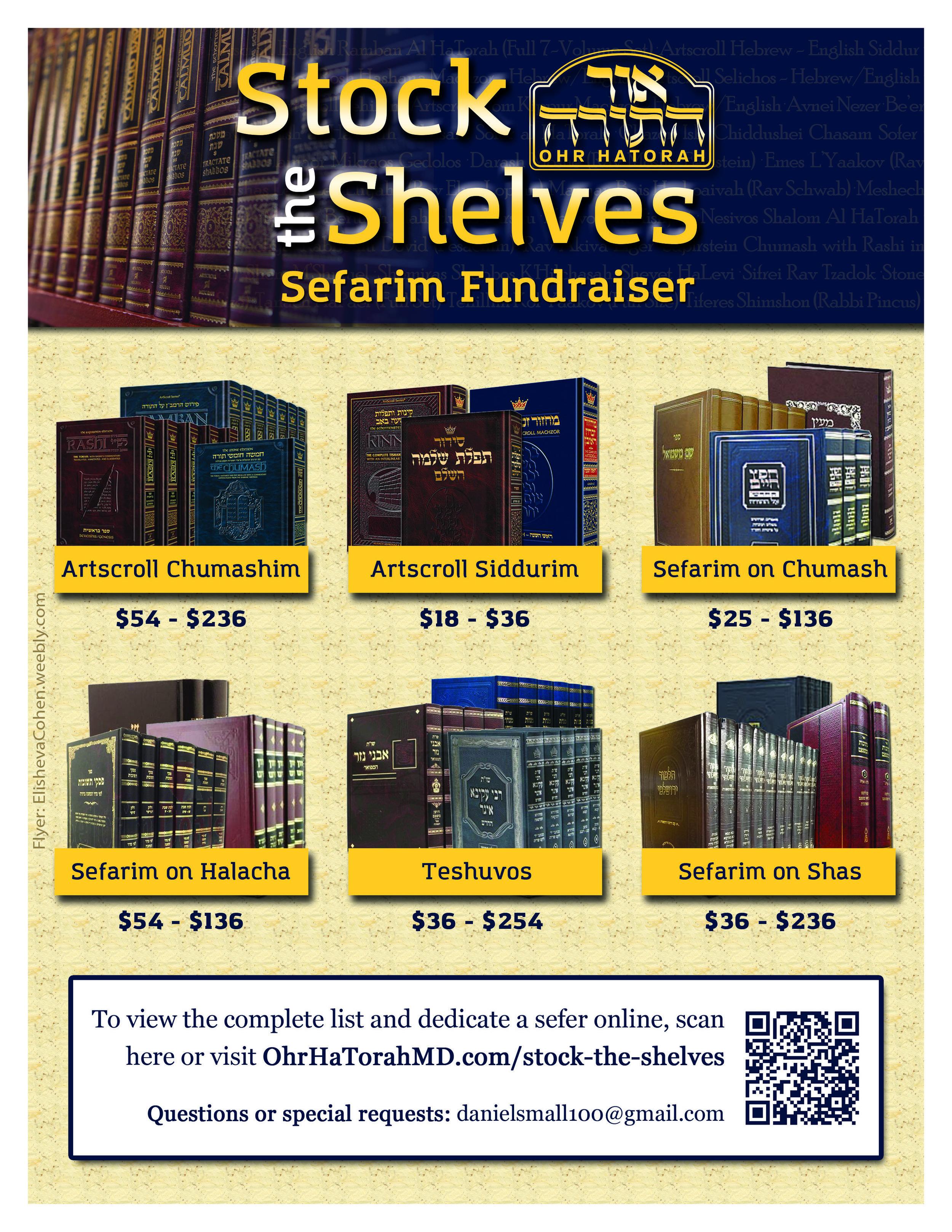 Stock_the_Shelves.jpg
