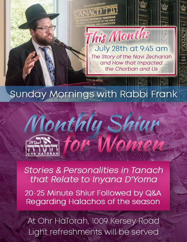 Monthly Women's Shiur.jpg