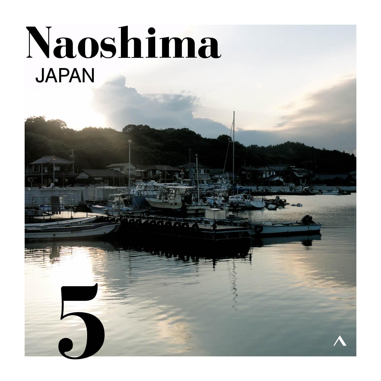 5_Naoshima_post.jpg