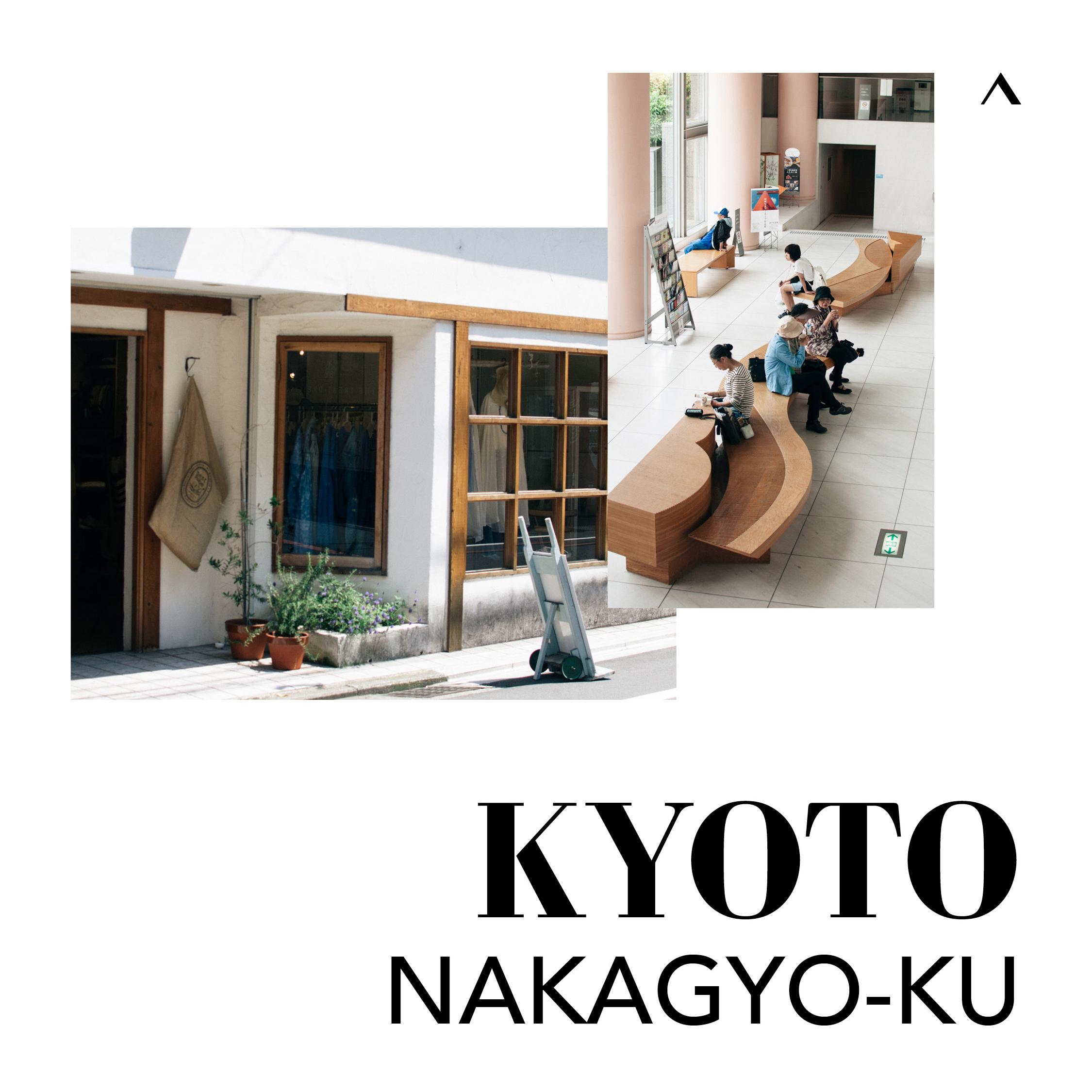 Article_Kyoto.jpg