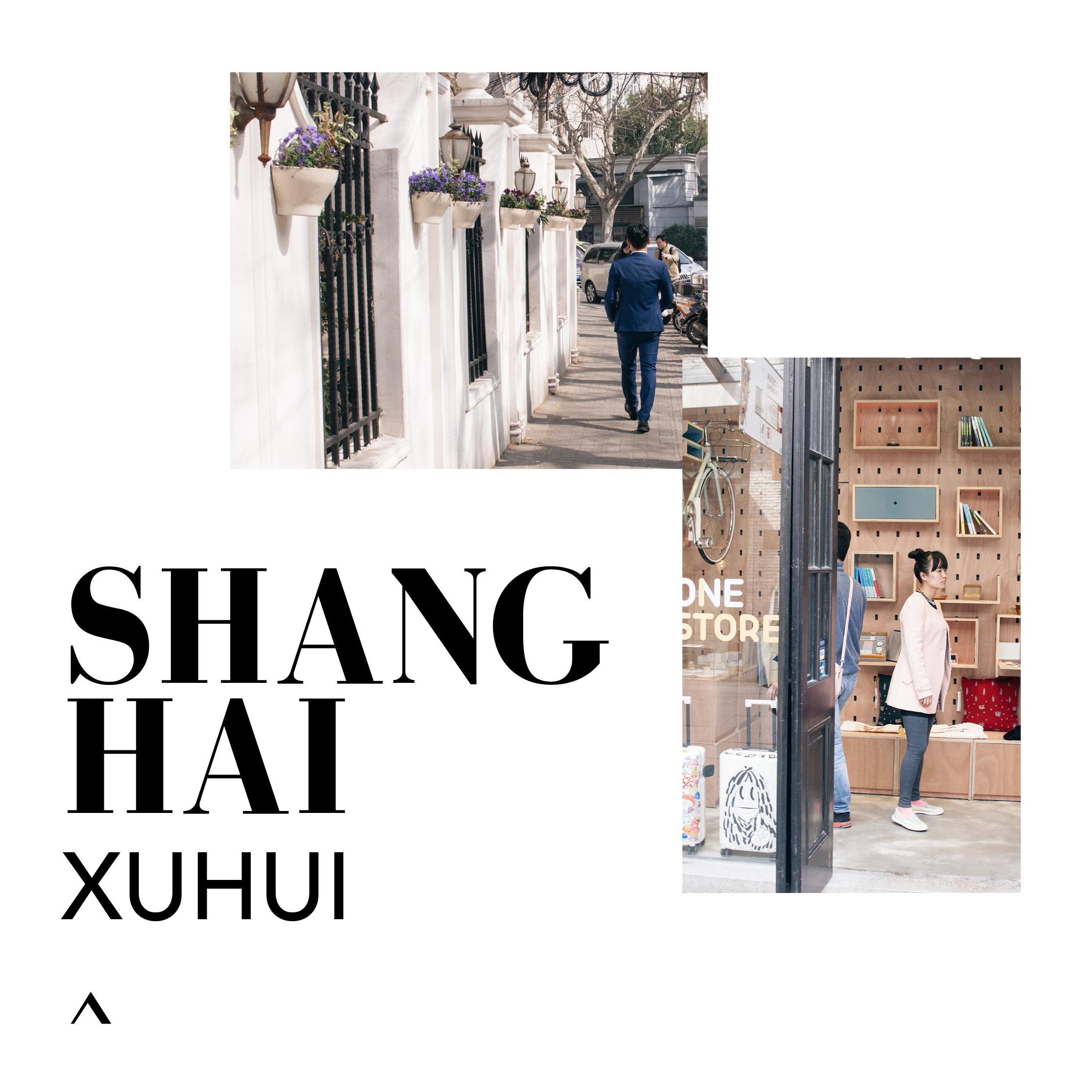 Article_Shanghai.jpg