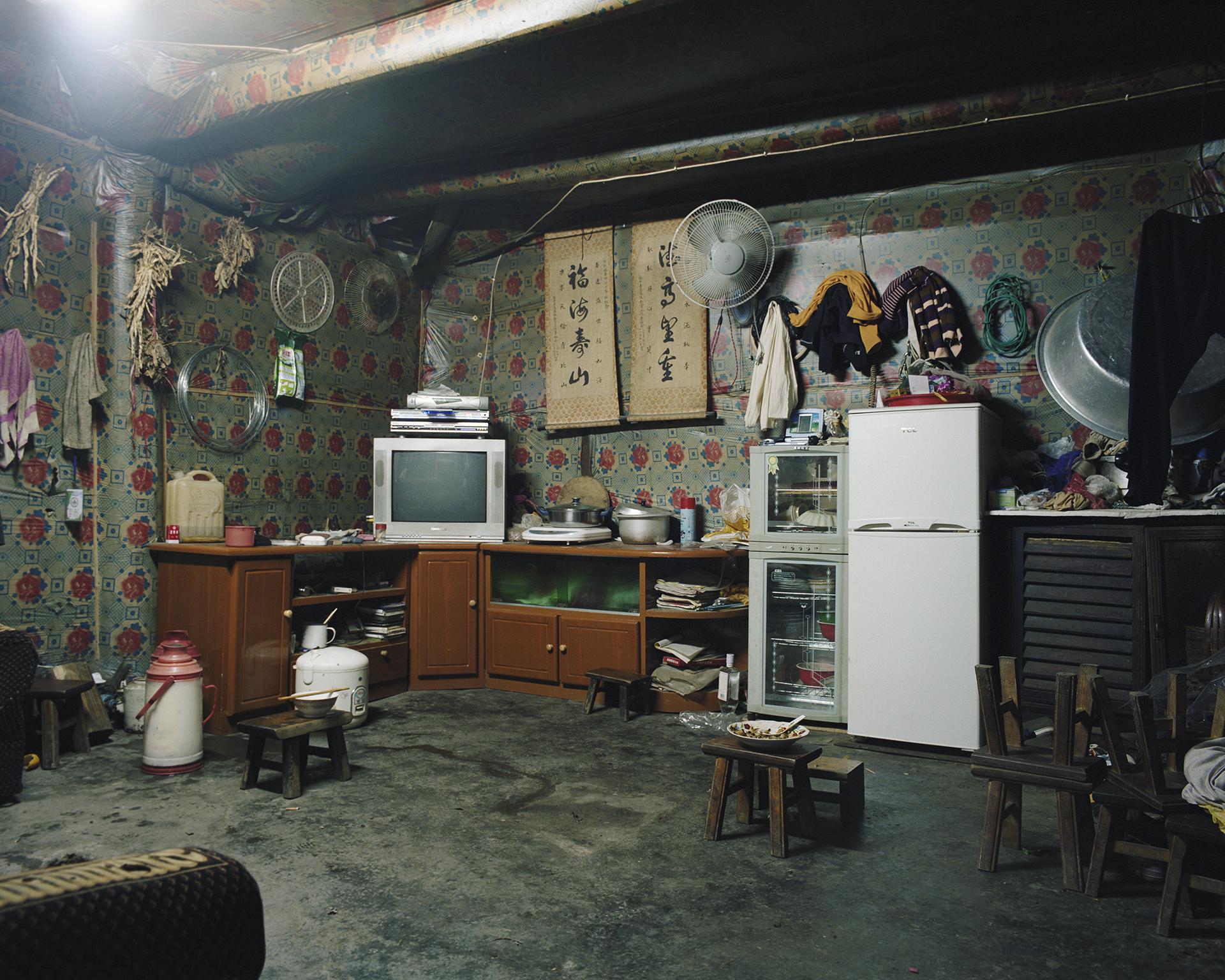Guizhou, Zhaoxing - refrigirator