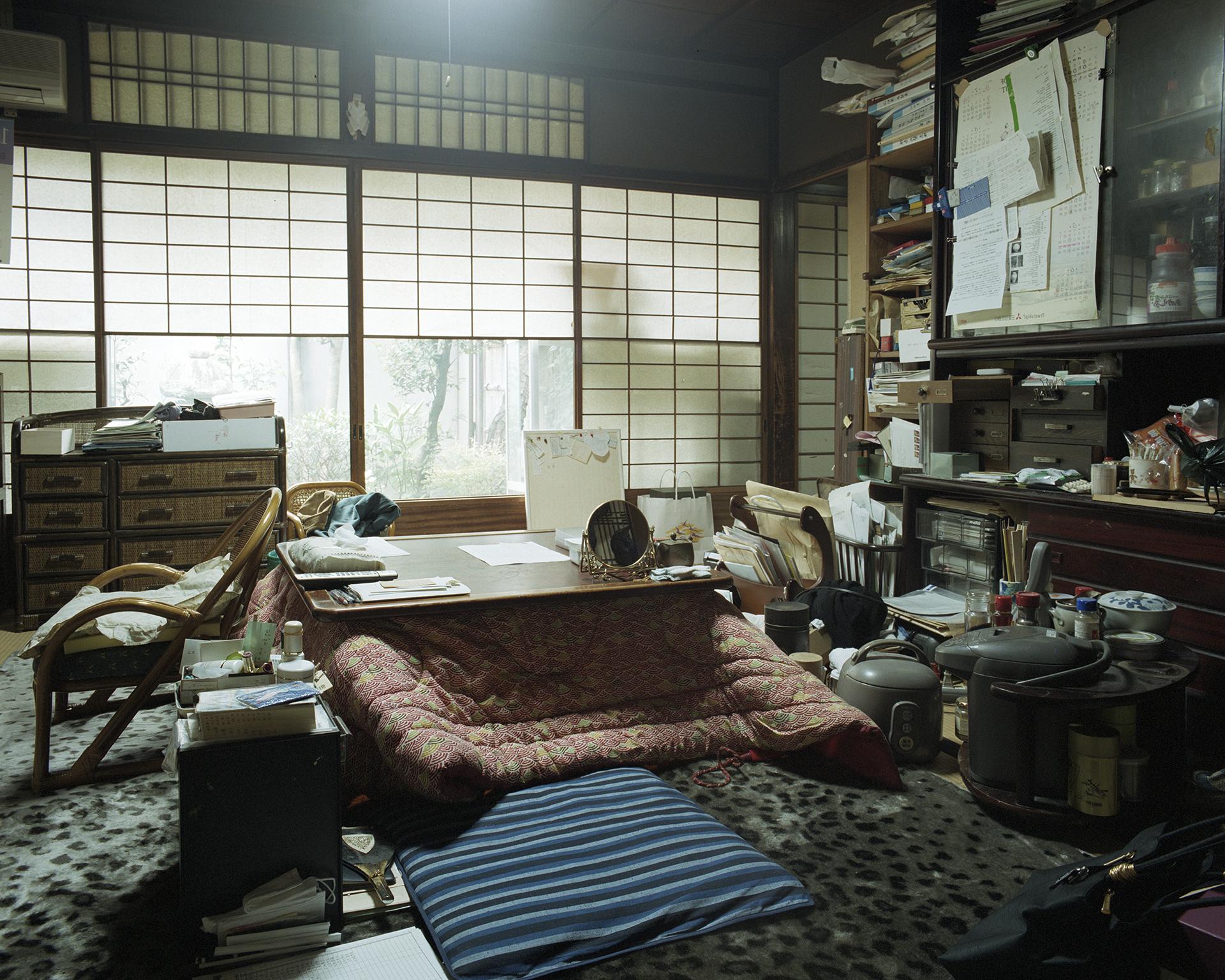 Kyoto - the widow