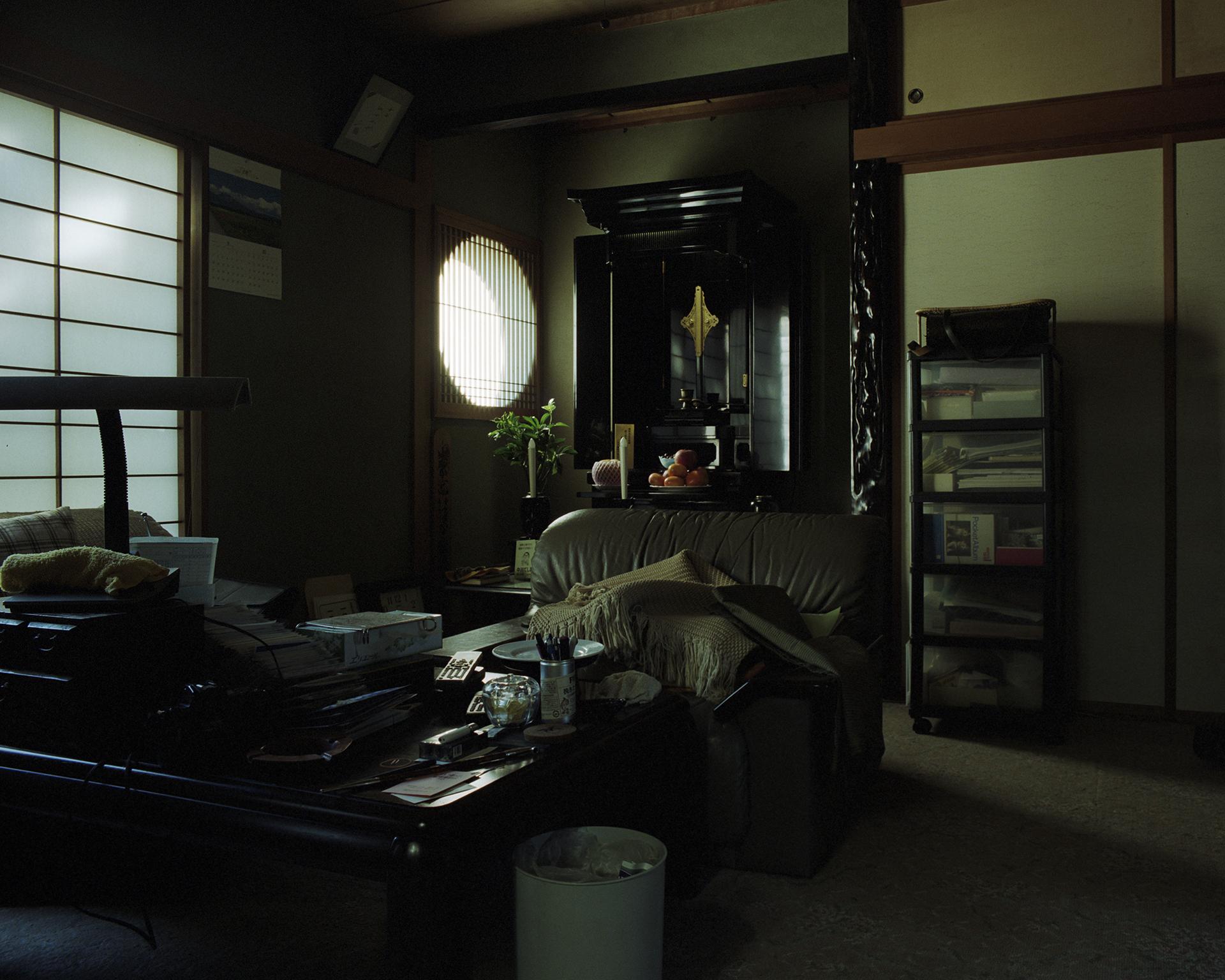 Aomori - black interior