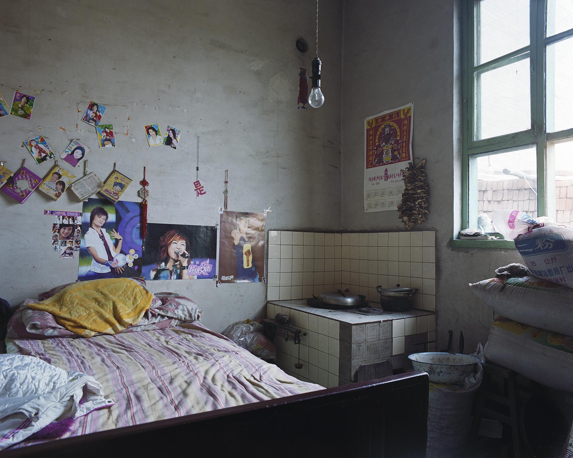 Shanxi, Pingyao - teenager room