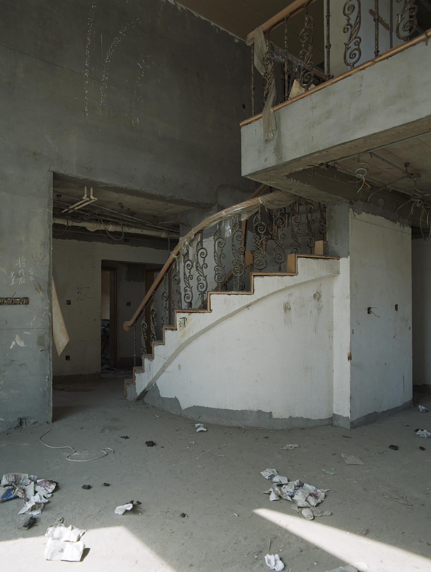 Sanitary building.