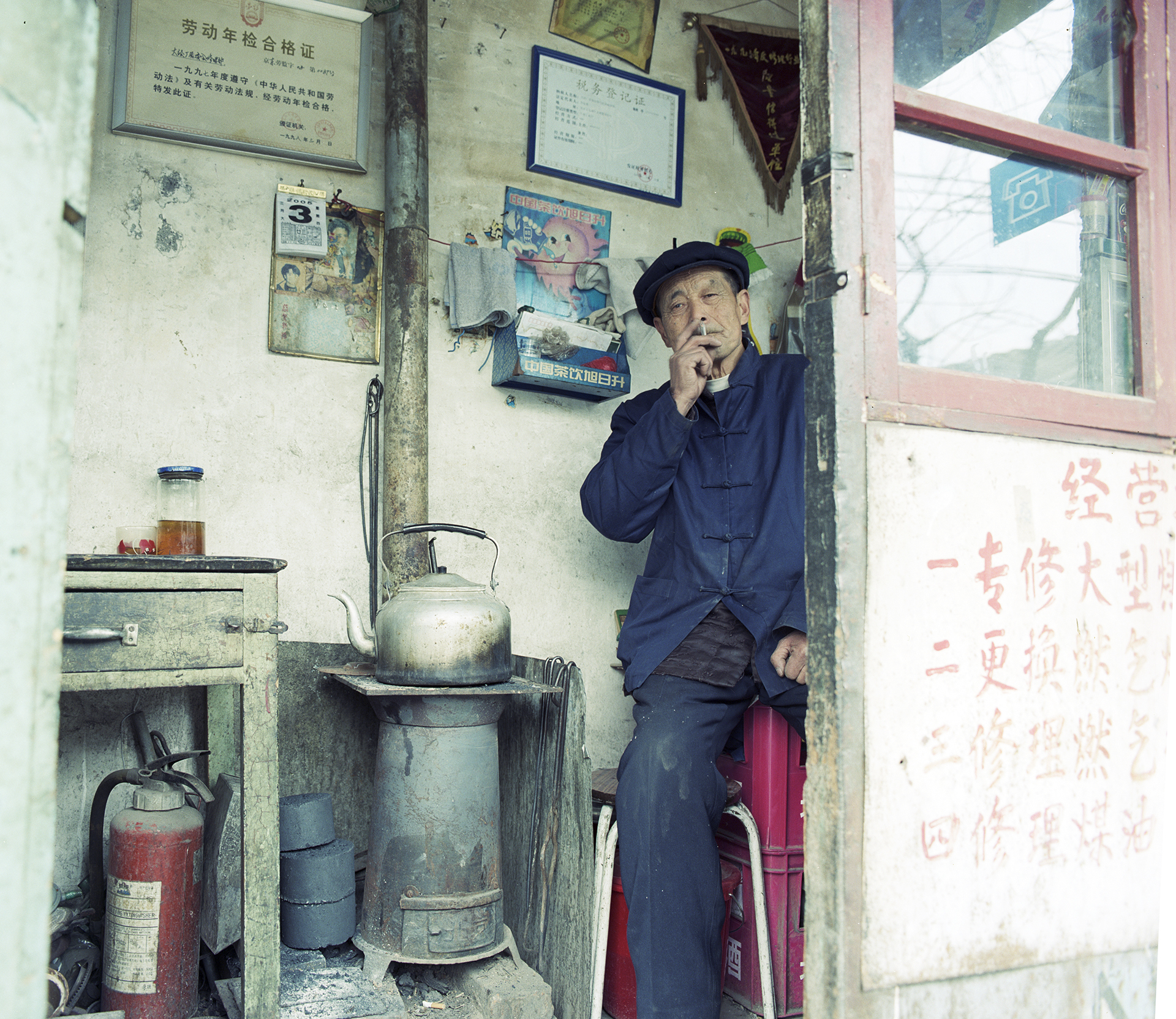 Old man in his shop in Beijing centre.