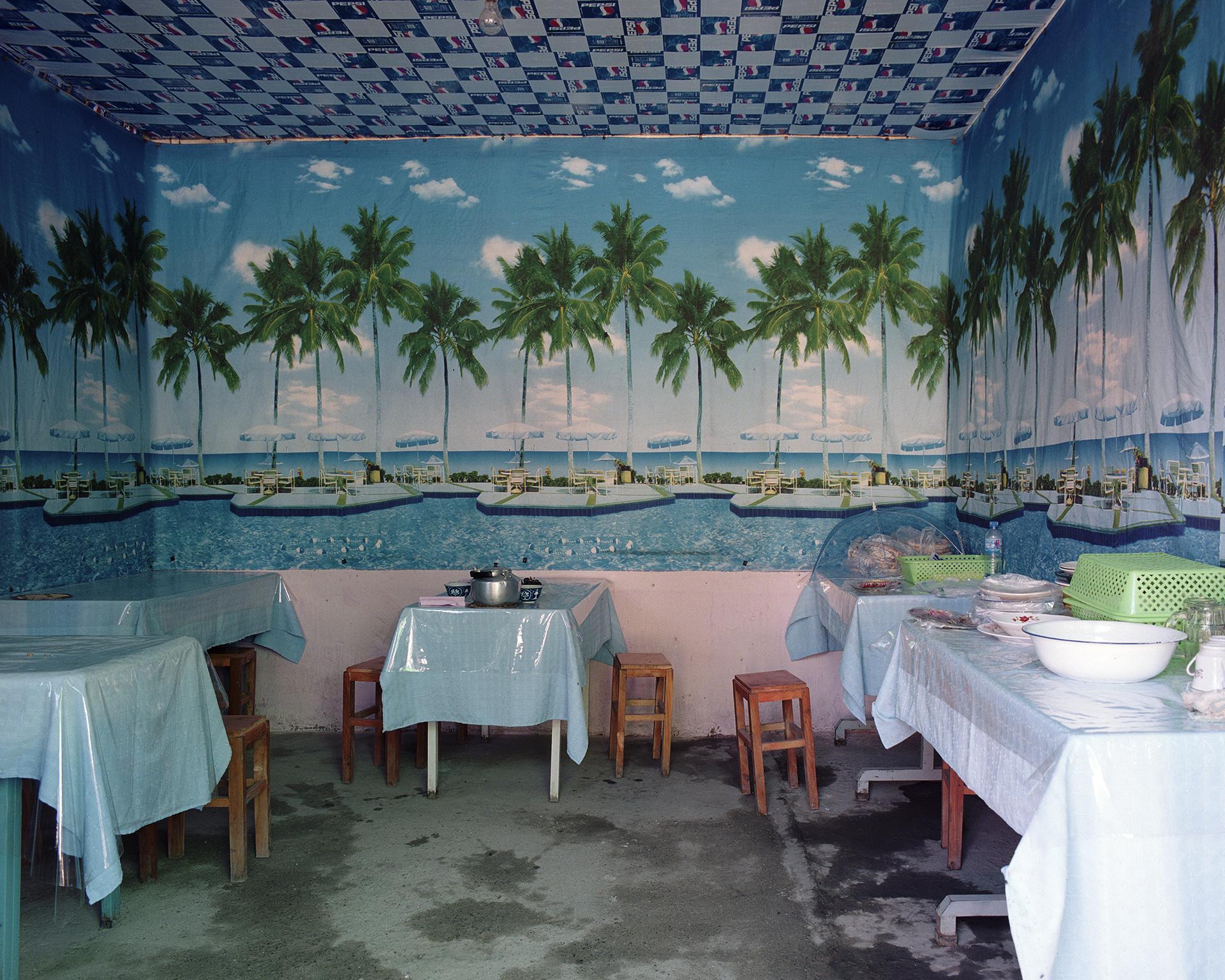 2007 Xinjiang - Yining Palm Beach Restaurant.