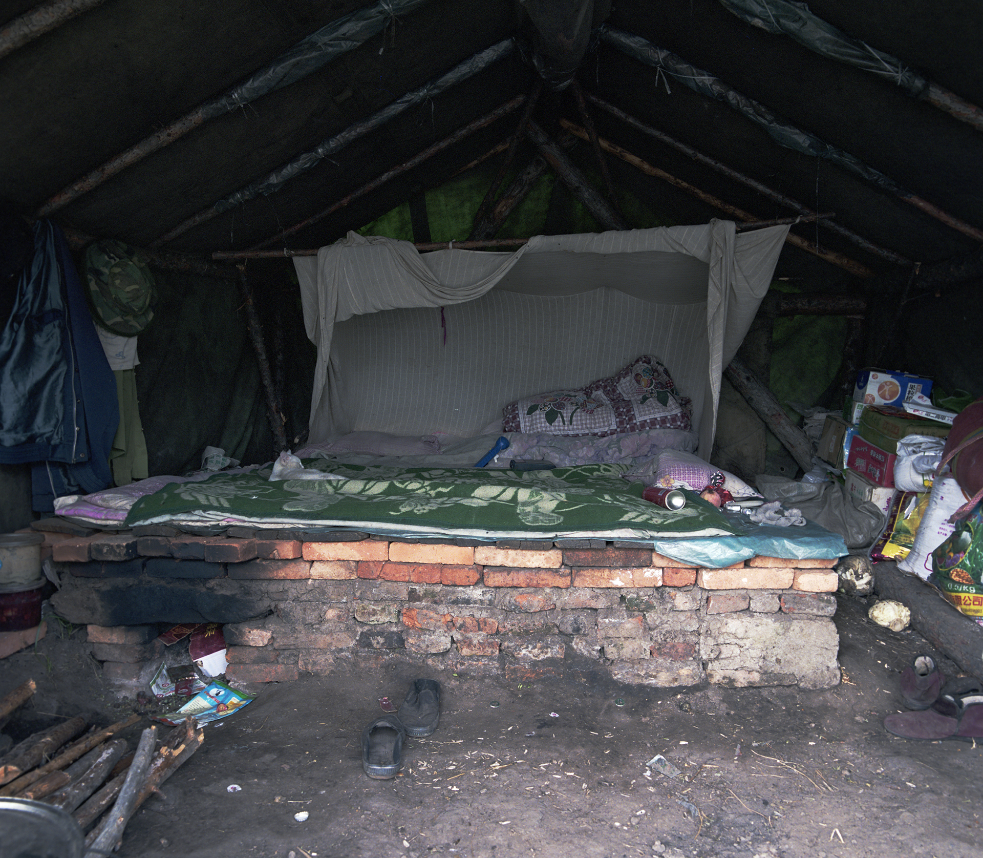 2008 Inner Mongolia - tent with a bed that can be heated. We are higher up, so it can be cold in the night.