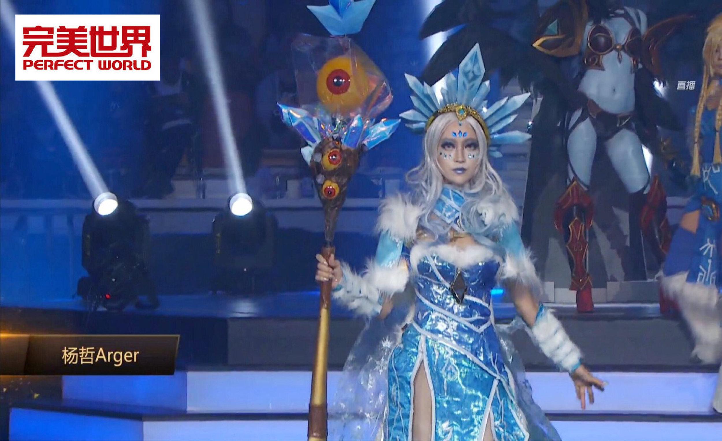 完美世界 Dota2 - 至寶冰女