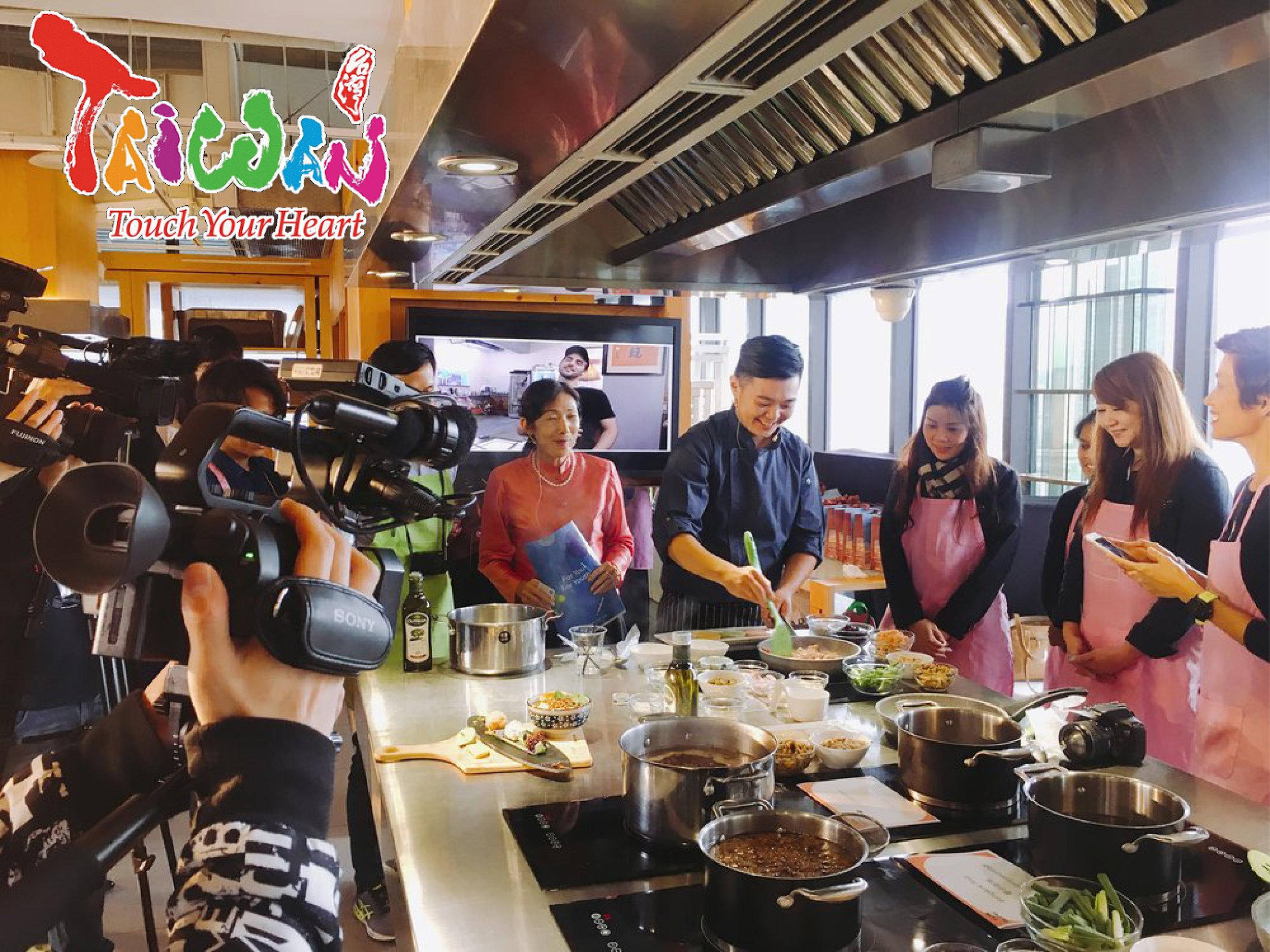 台灣觀光局 x 泰國觀光局 台灣小吃料理教學 - 方冠中