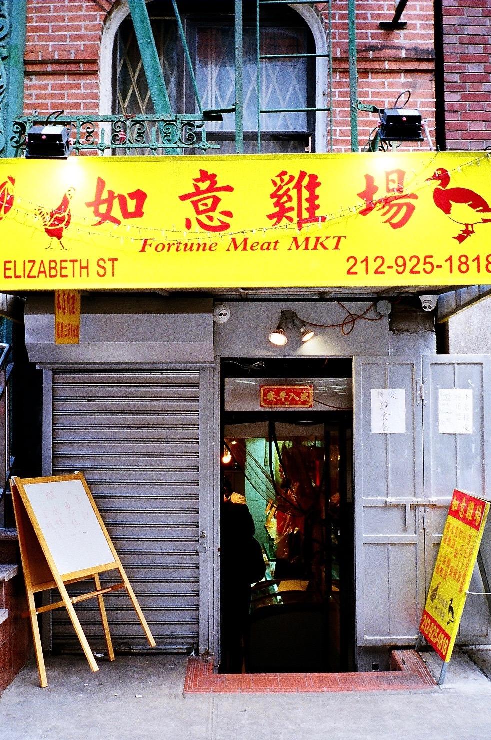 ben-weigher_chinatown_22.jpg