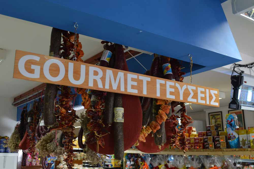 Hellenic Gourmet Myddleton Road 2.jpg