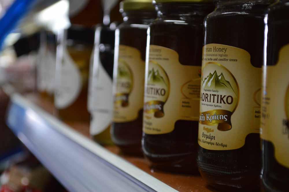 Hellenic Gourmet Myddleton Road 5.jpg
