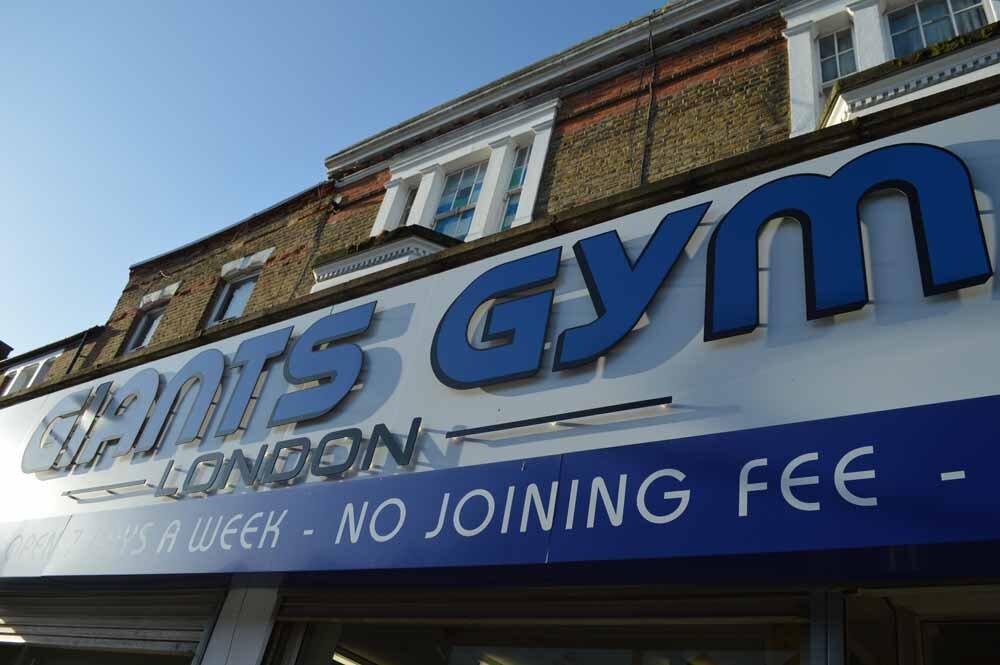 Giants Gym Myddleton Road.jpg