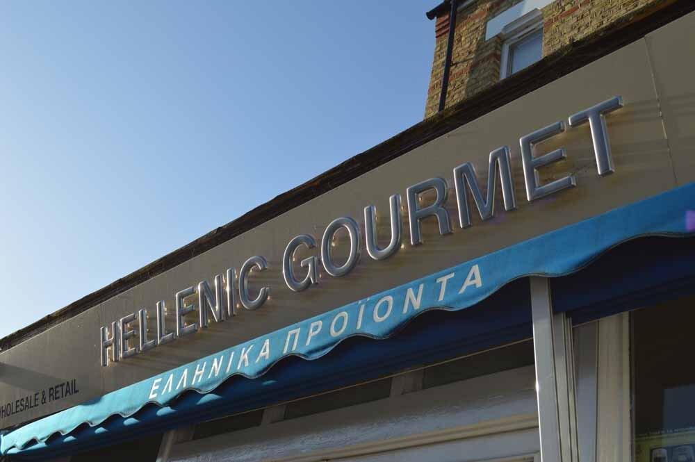 Hellenic Gourmet Myddleton Road.jpg
