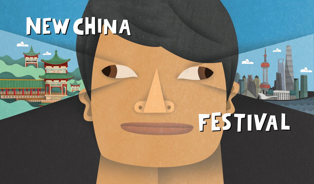 newchinafestival.jpeg