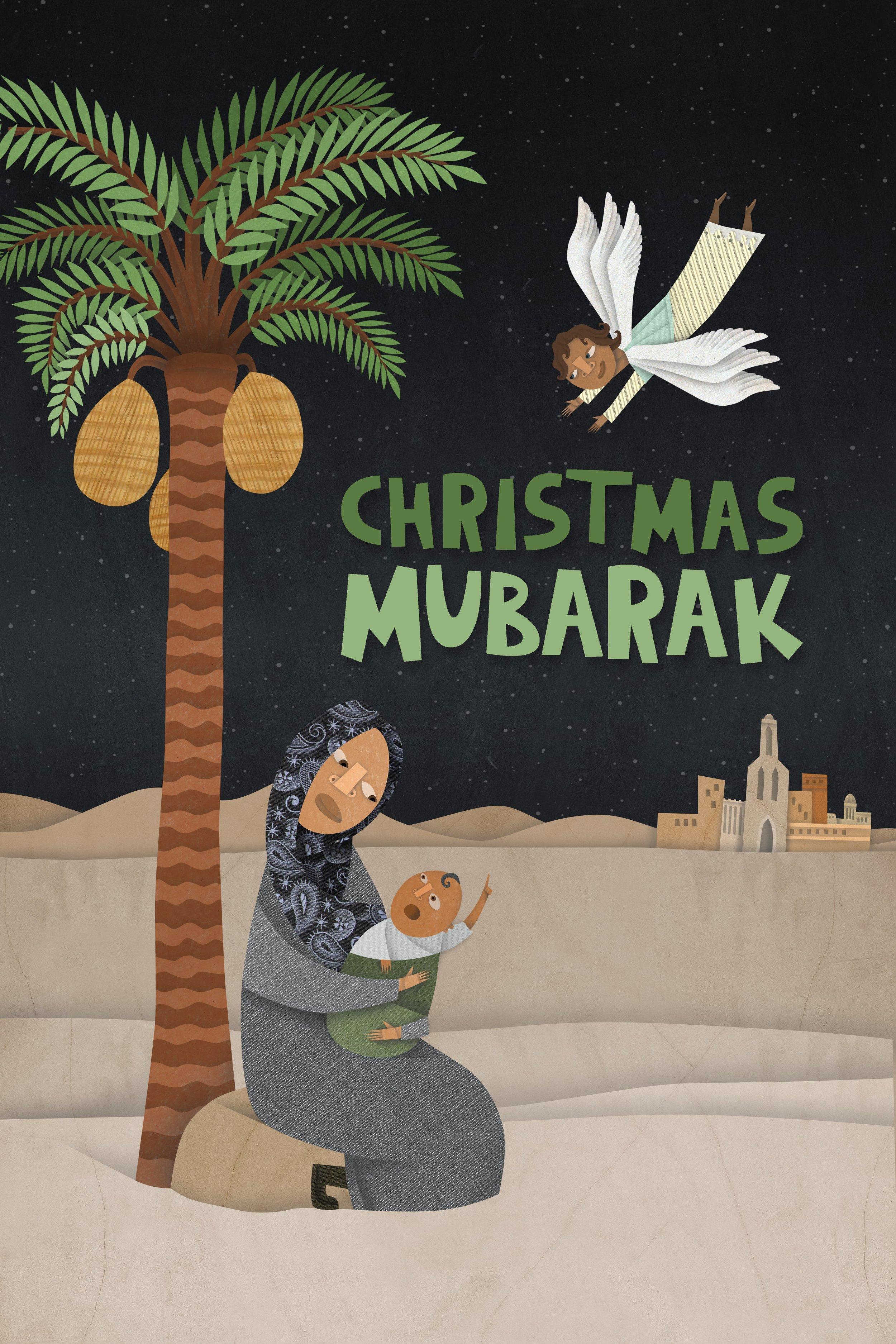 christmas mubarak brown hair-min.jpg