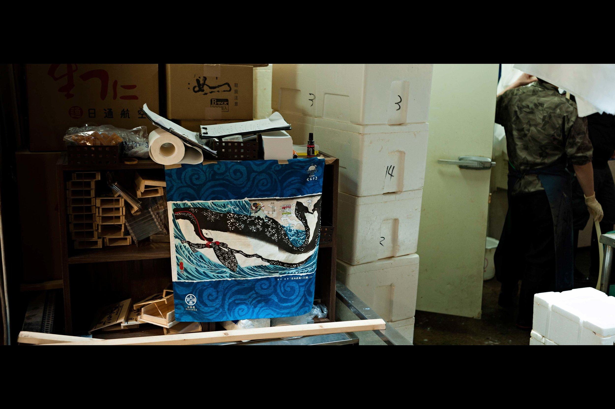 whale-market-stall-tsukiji-japan.jpg
