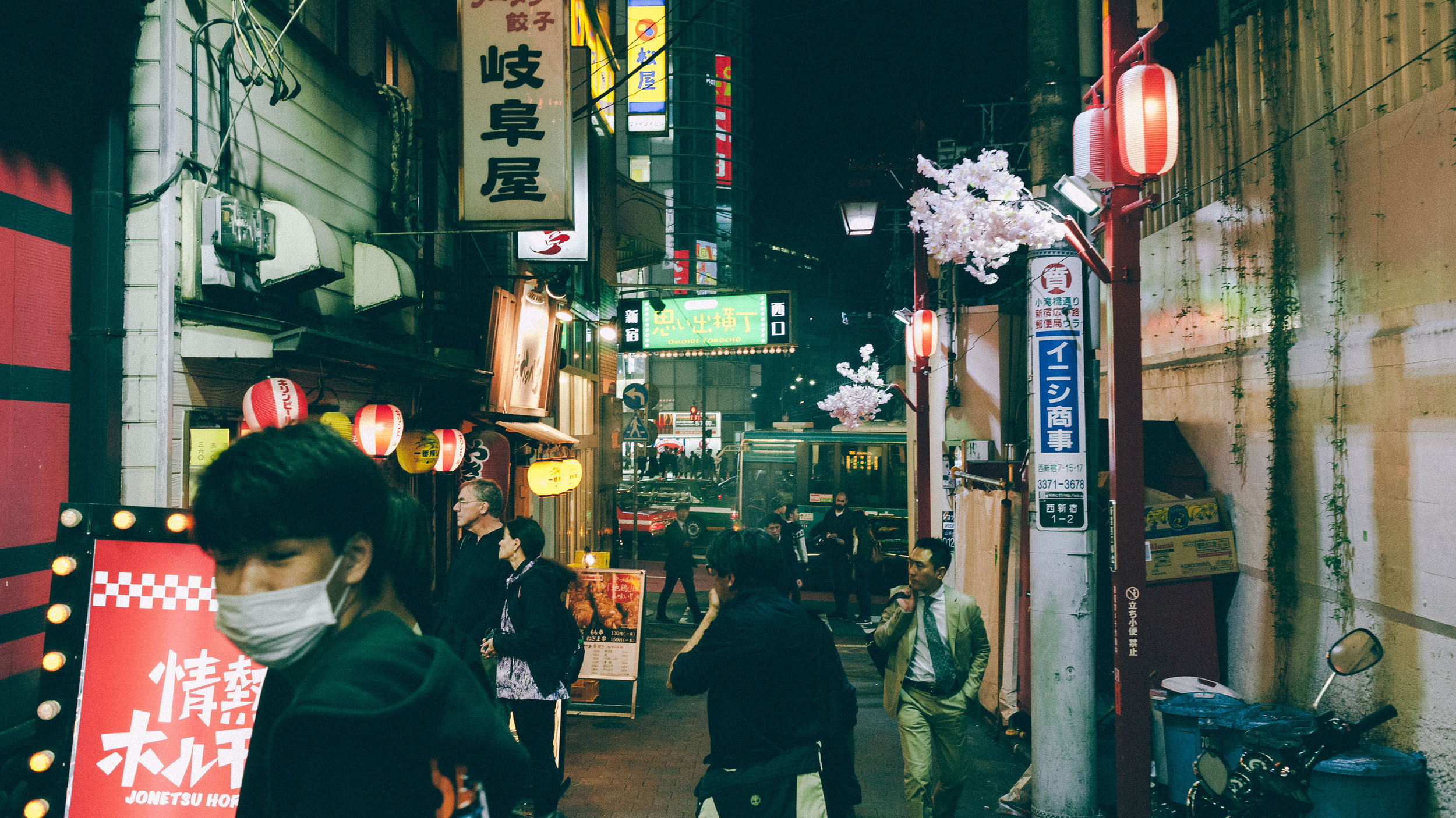 end-of-piss-alley-shinjuku.jpg