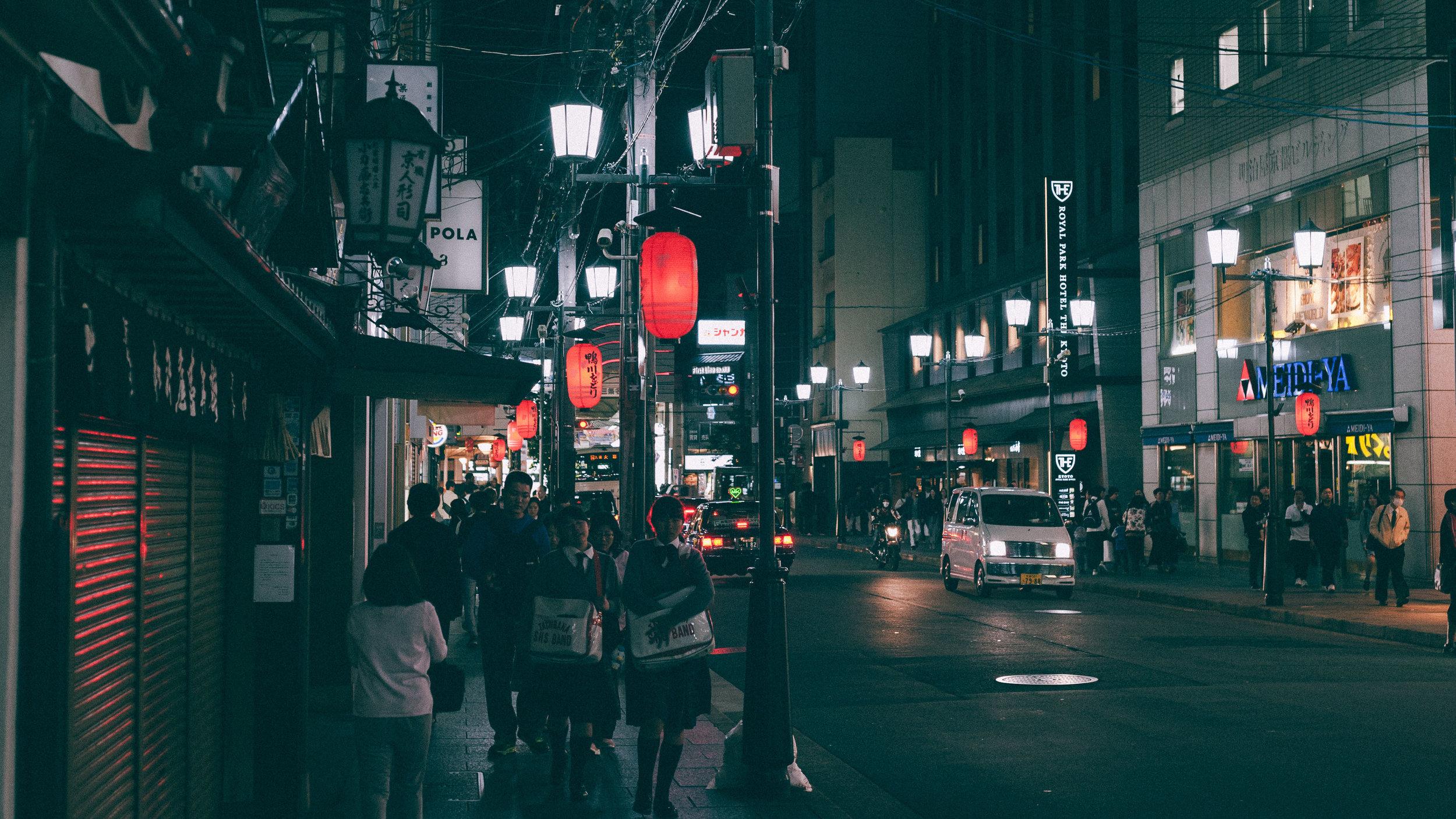 kyoto-street-night-photoraphyjpg.jpg