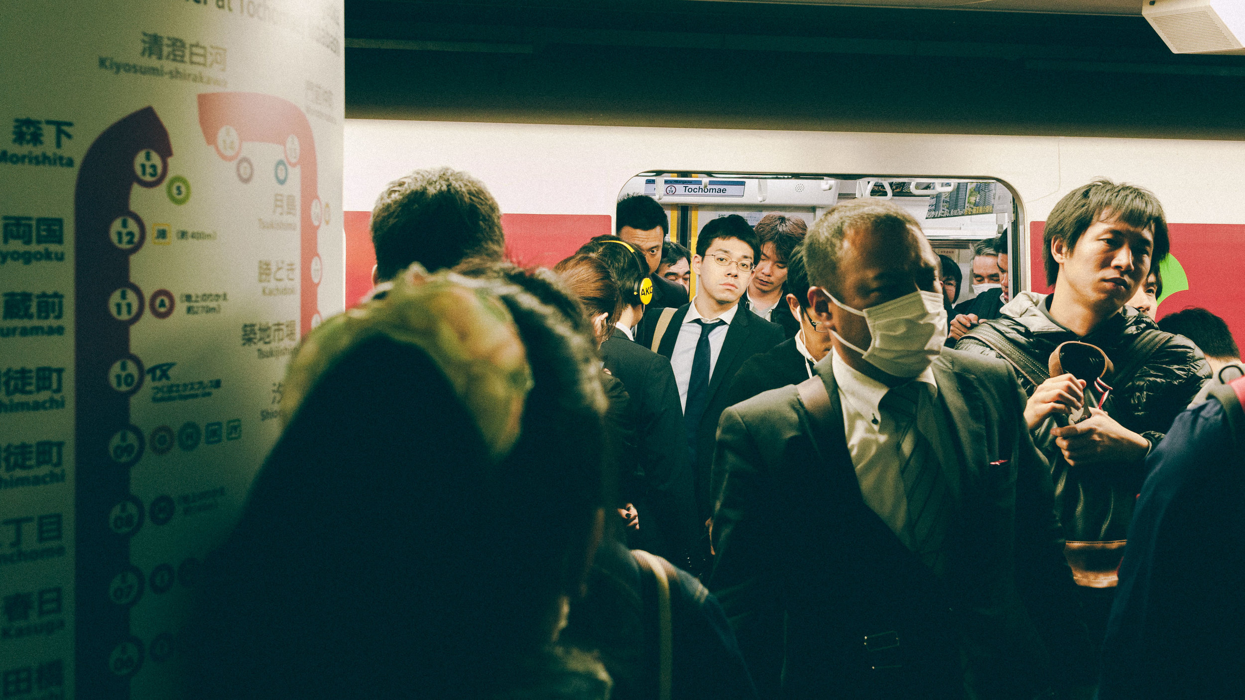 tokyo-metro-street-photographyjpg.jpg