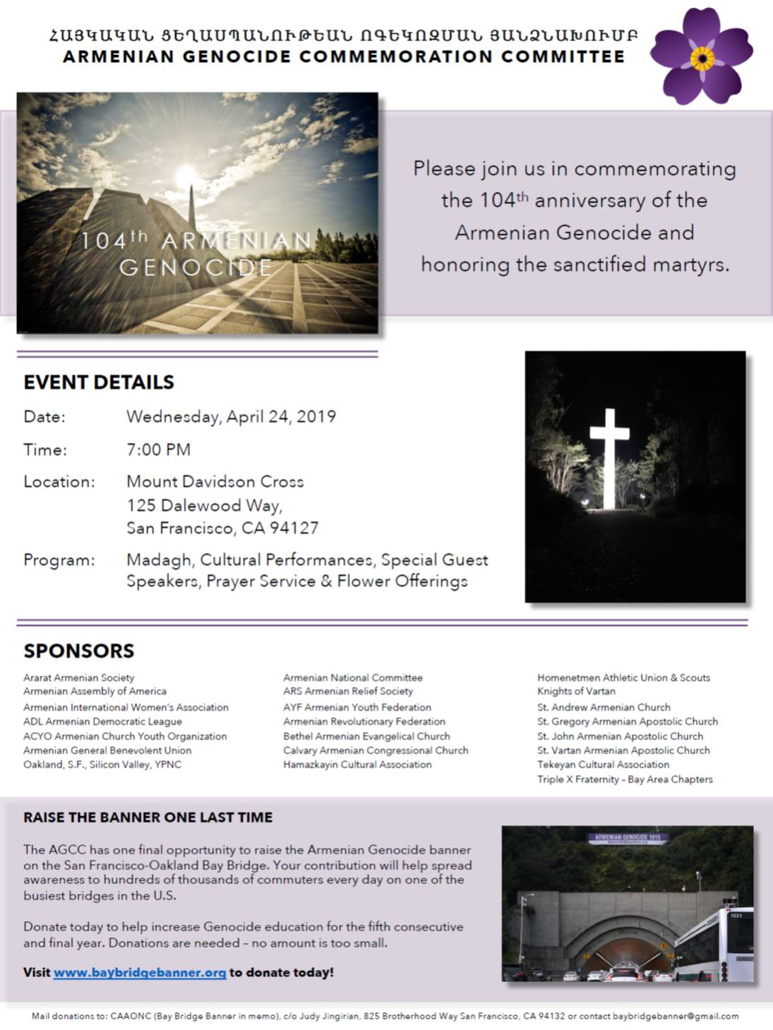 April 24, 2019 Event Flyer.jpg