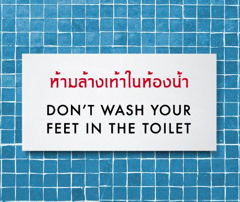Bathrooms in thailand