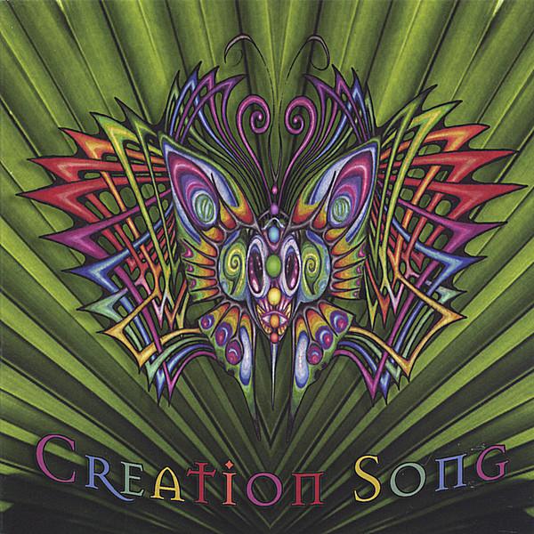 Sasha Butterfly Creation Song Art.jpg