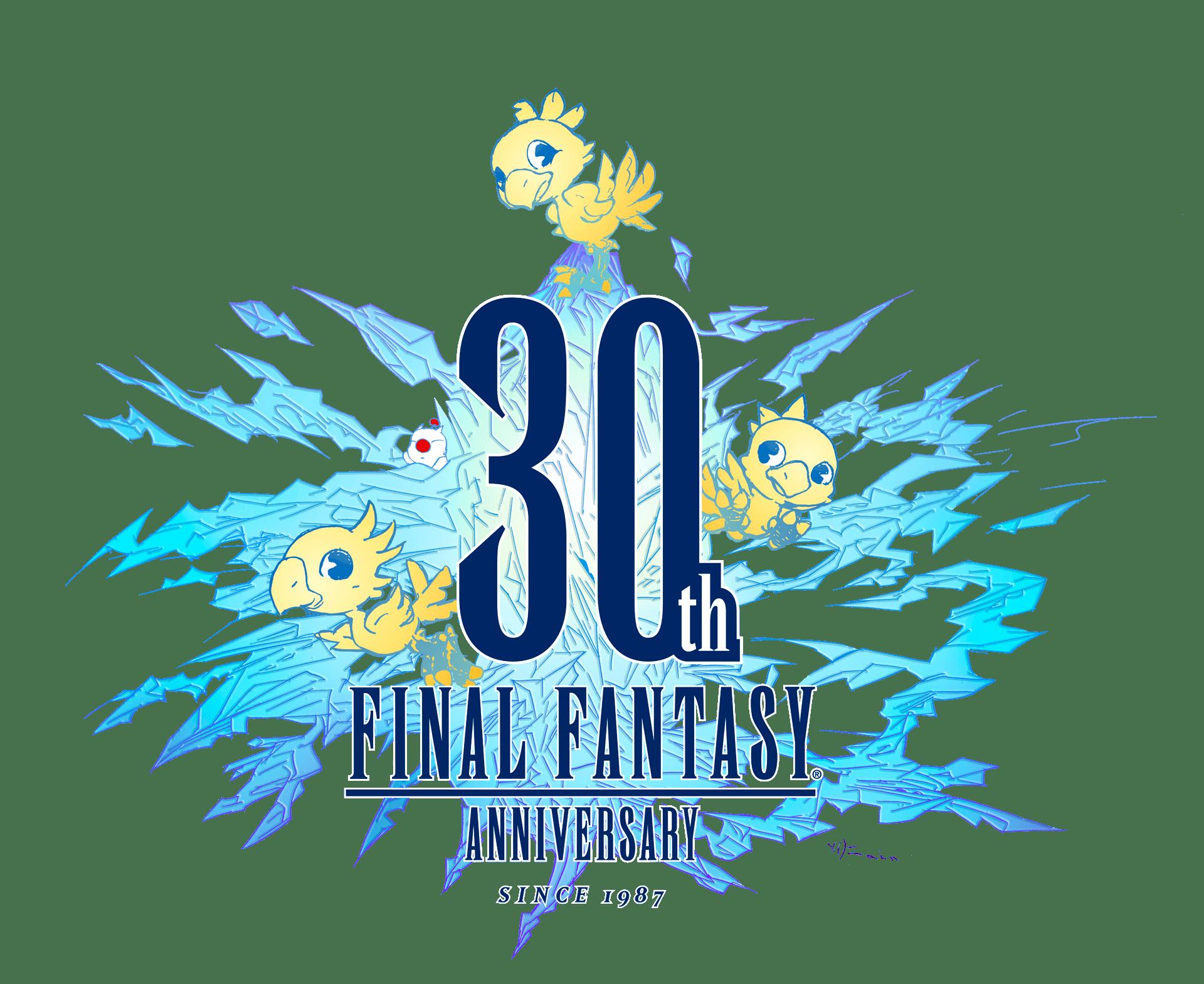 FF30th_logo_tate_RGB-1.png