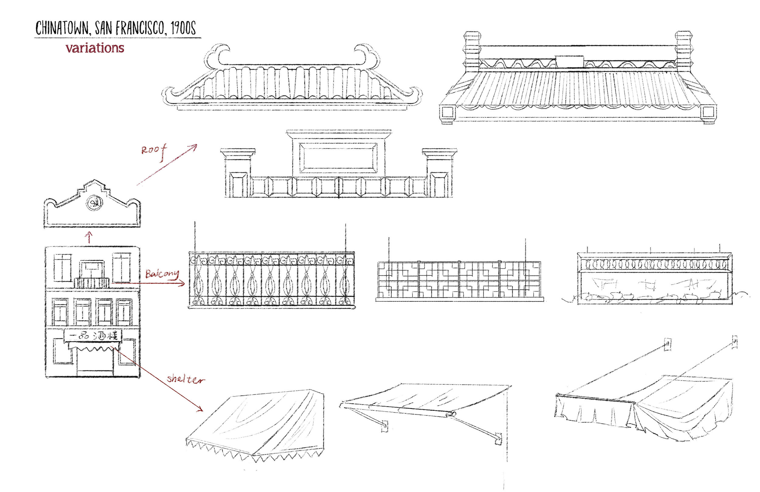 same building variation.jpg