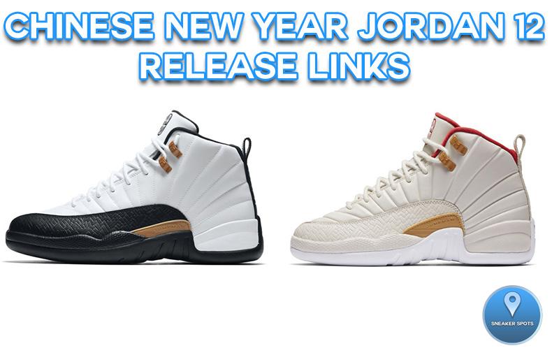 CNY Jordan 12