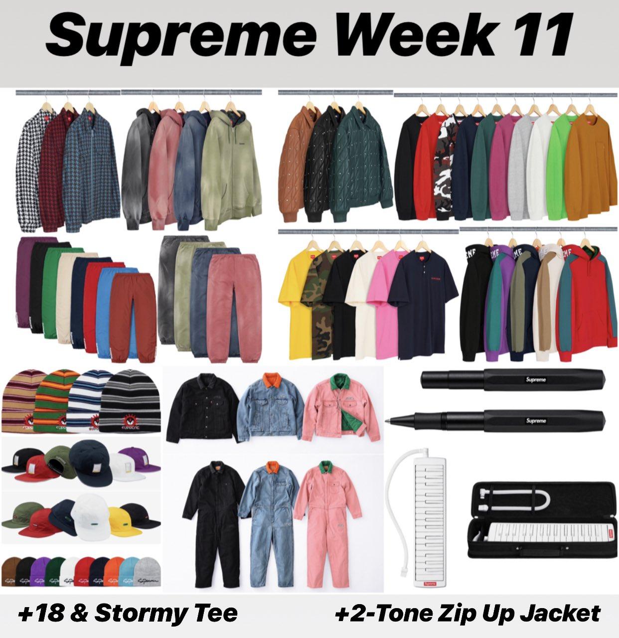 Supreme Week 11