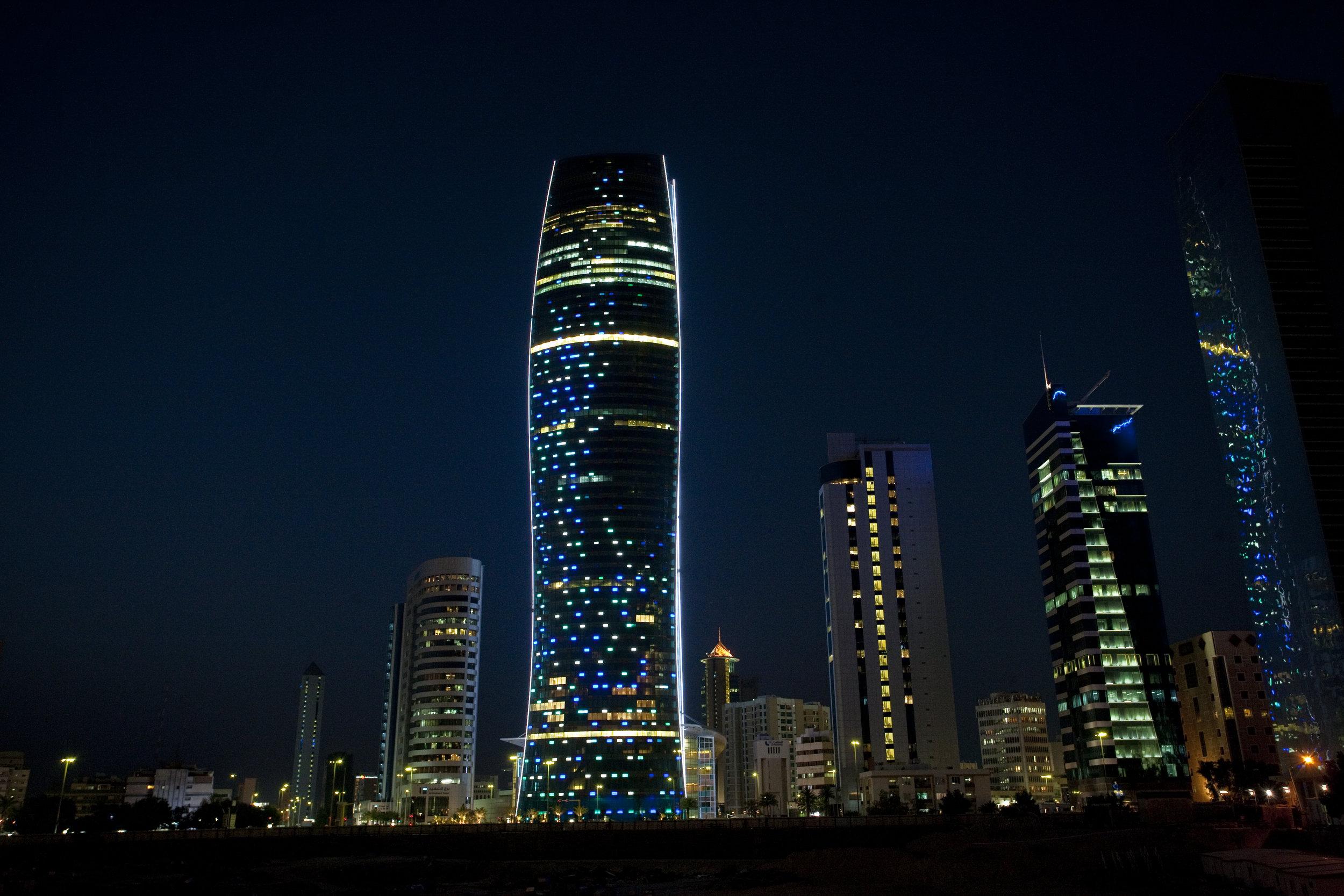 KIPCO Tower