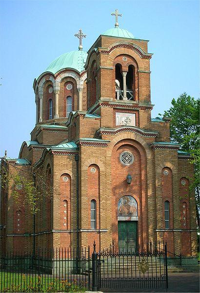 Serbian_Orthodox_Church_of_St_Lazar,_Bournville.jpg