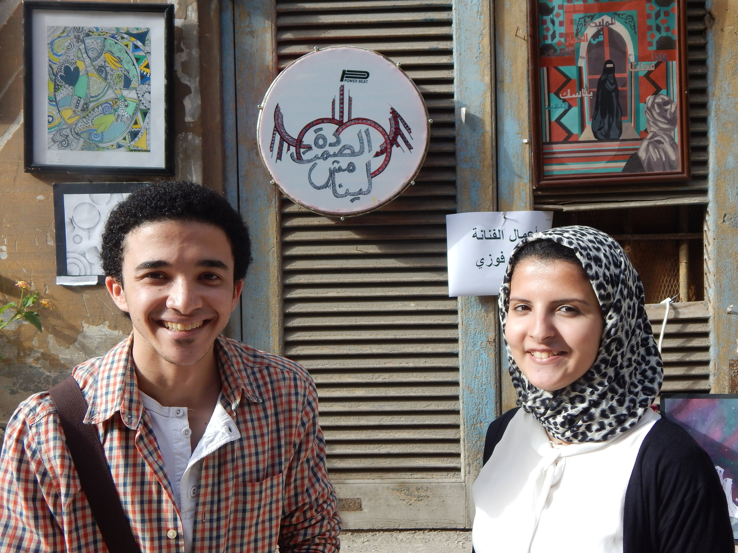 Bassant Fawzy (right) with her friend Ibrahim Mohamed. [Photo by Jayson Casper.]