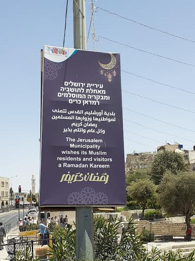 The Jerusalem Municipality is displaying signs to wish a Ramadan Kareem (generous Ramadan).