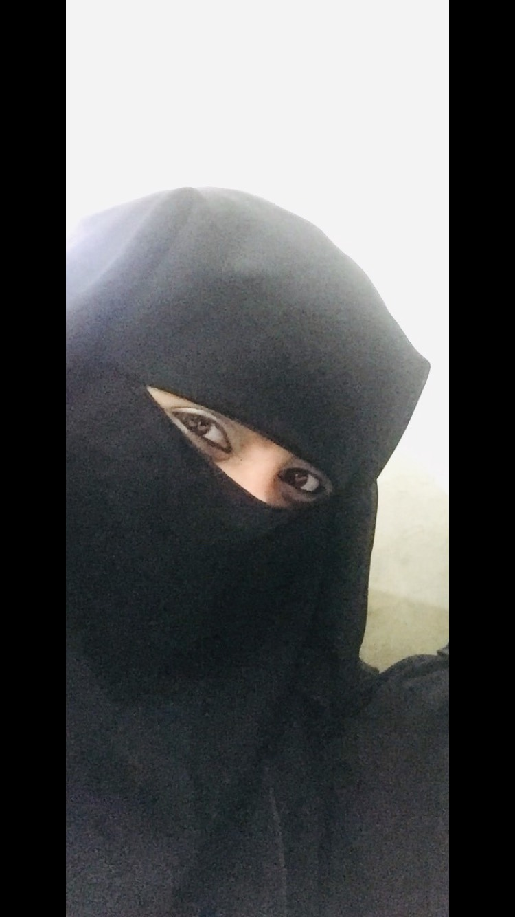 A selfie of Nida Khan, used with her permission.