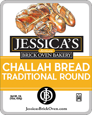 081517JBOChallahTraditionalRoundHalf.png