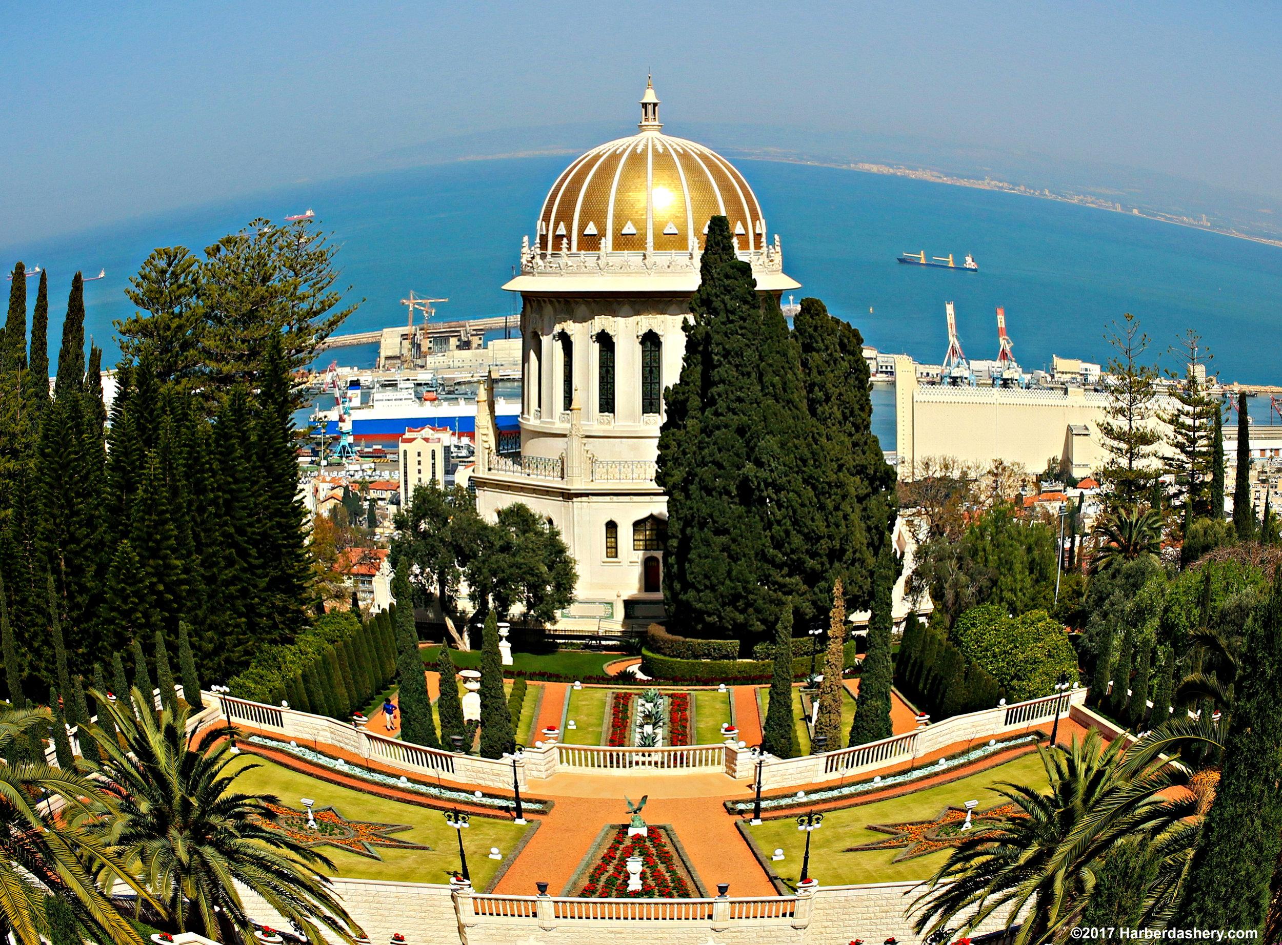 Bahá'í Gardens,  Báb Shrine