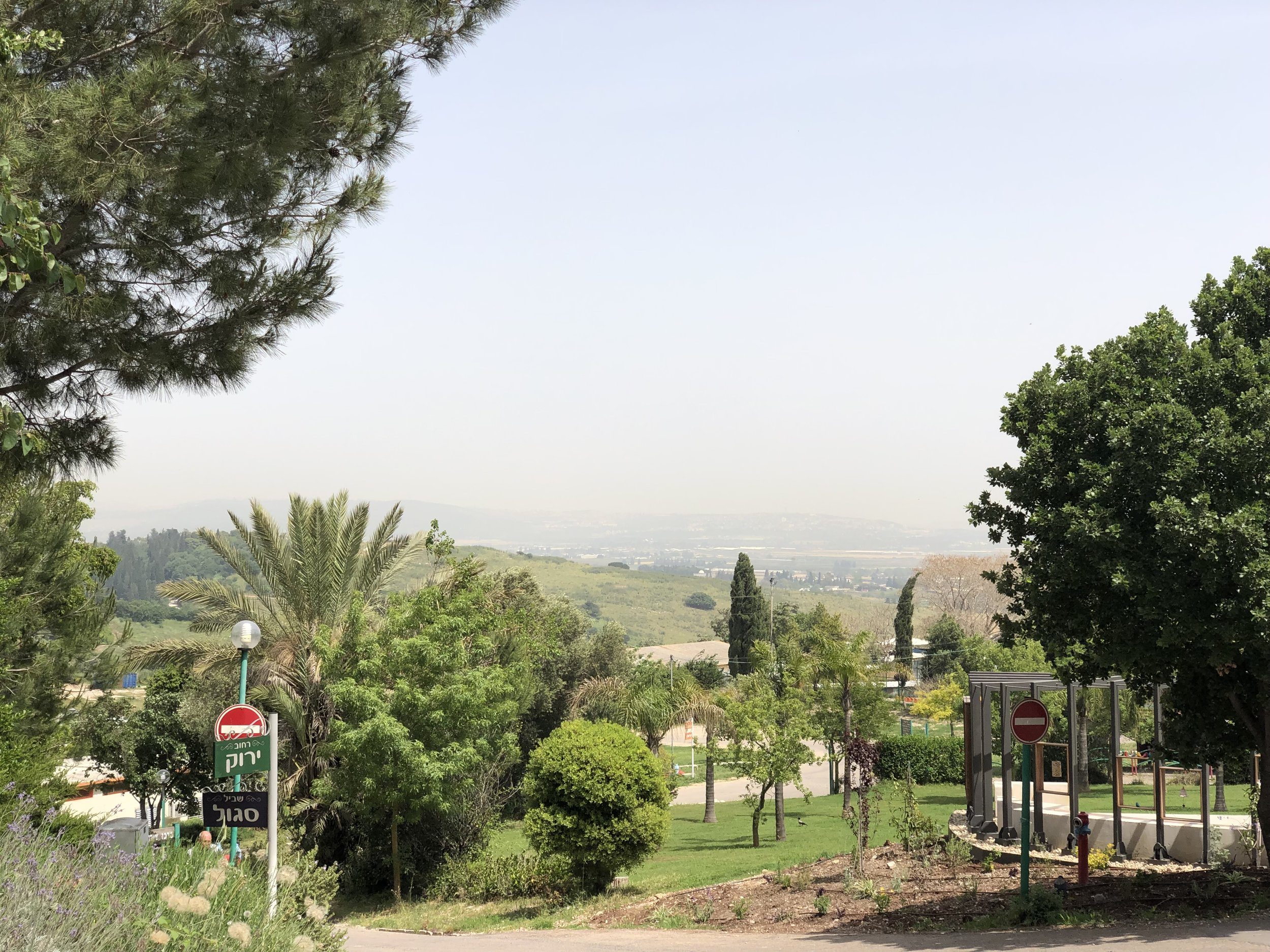 Western Lower Galilee view