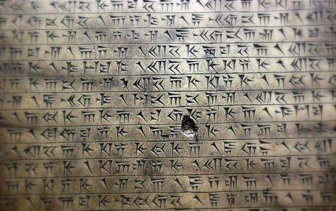 ca6558469eb80045028b2914e71a3773--ancient-persian-mest.jpg