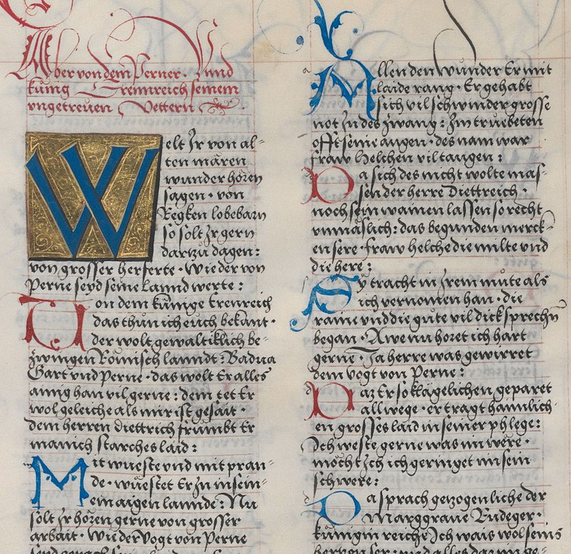 Page from a manuscript by Ambraser Heldenbuch, containing both Funky Lombardic Capitals and Funky Bastard Secretary script, 1516