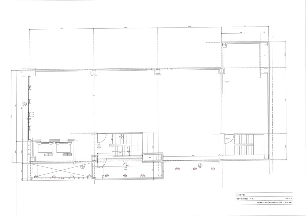 ATS広小路ビル3F平面図(画像をクリックすると別ウインドウでPDFが開きます)