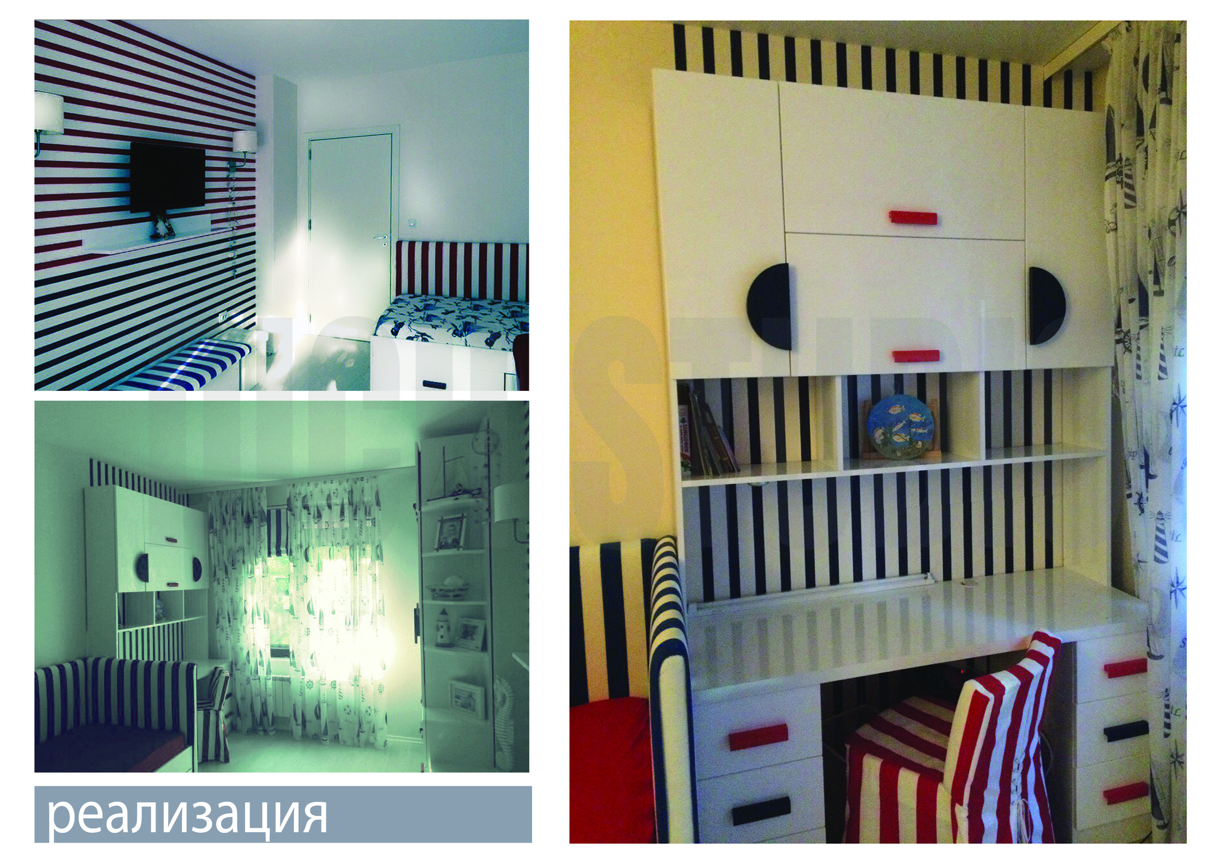 Interior design for a small room for kids, Vitosha, Sofia