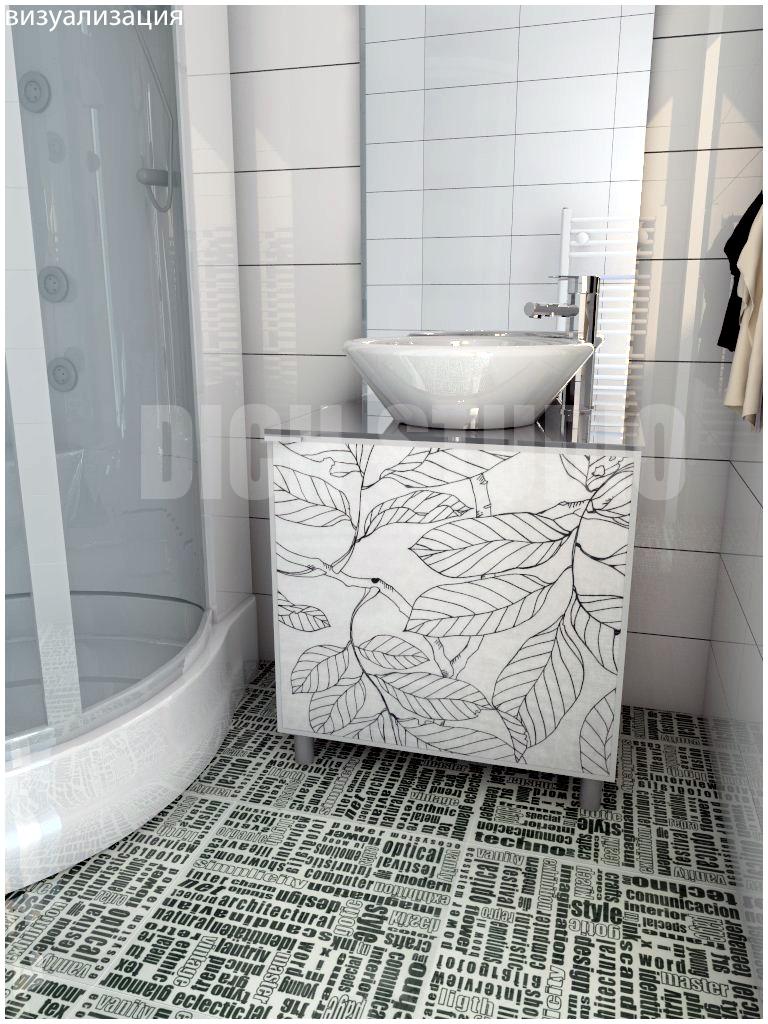 Баня дизайн Витоша София бяло
