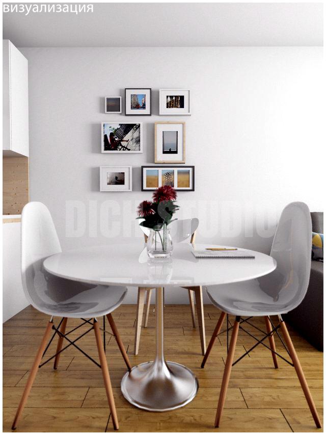 Interior design living room and kitchen 3D Vitosha Sofia