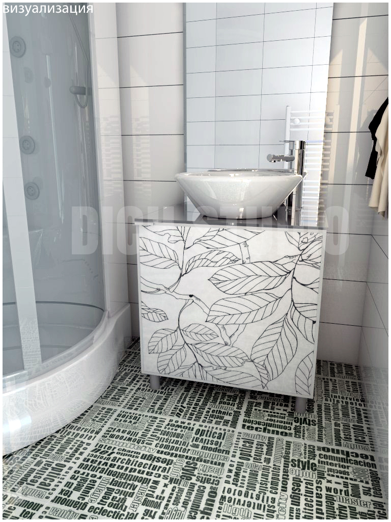 Bathroom Vitosha design Sofia