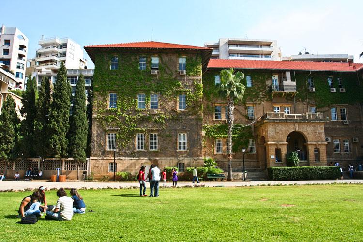 AUB campus.jpg